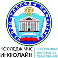 МЧС Инфолайн